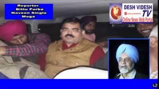 Desh Videsh Tv - ਮੋਗਾ ਦਾ ਨਾਇਬ ਤਹਿਸੀਲਦਾਰ ਰਿਸ਼ਵਤ ਦੇ ਦੋਸ਼ਾਂ ਵਿਚ ਗਿਰਫ਼ਤਾਰ | Moga News