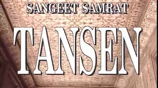 Sangeet Samrat Tansen EP # 02 | Old Hindi Serial | 1994-1995