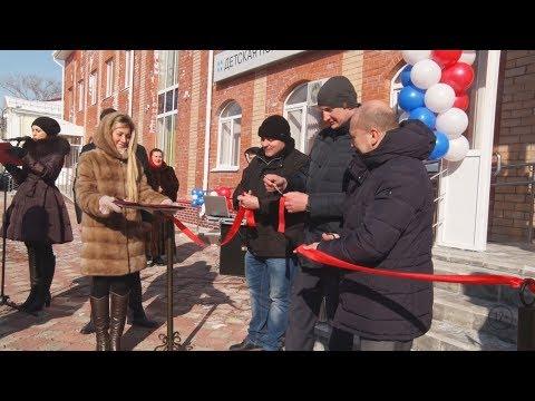 ТВЭл - В Электрогорске открылась после ремонта детская поликлиника (02.03.18)