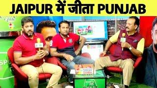 KXIP vs RR: हार के मुंह से पंजाब को मिली जीत, विवाद में फंसे Ashwin | IPL 2019