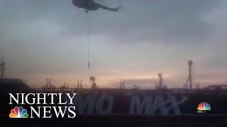 New Audio Of Iranian Seizure Of British Tanker | NBC Nightly News