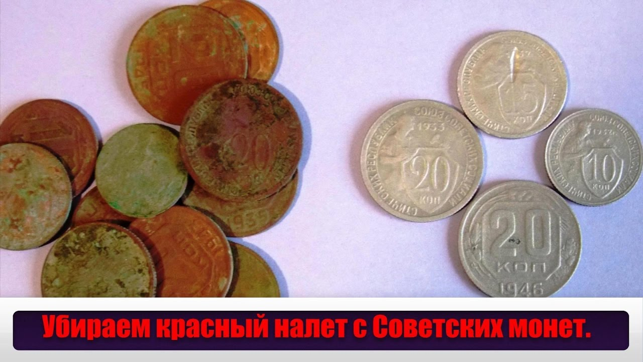 Сборщик монет стационарный металлоискатель цена