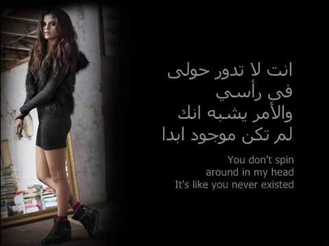 selena gomez - i don't miss you at all مترجمة