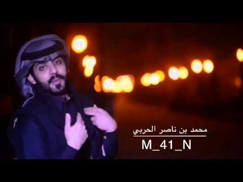 سناب محمد ناصر الحربي
