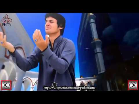 Ya Rabil Alameen Pashto Hamd - Obaid Khan