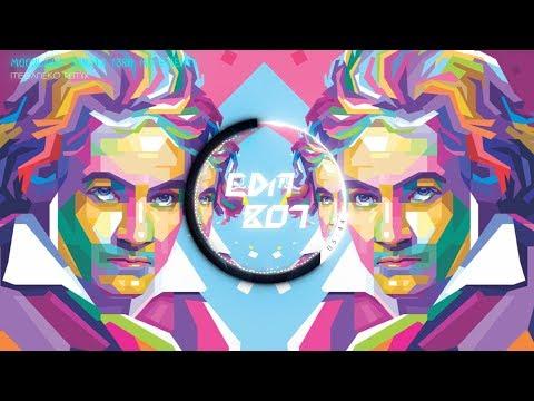 Beethoven - Moonlight Sonata 3rd Movement (Meganeko Remix)