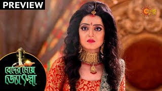 Beder Meye Jyotsna - Preview | 18th Nov 19 | Sun Bangla TV Serial | Bengali Serial