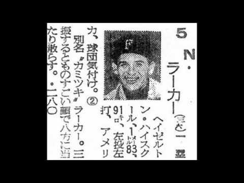 東映フライヤーズ