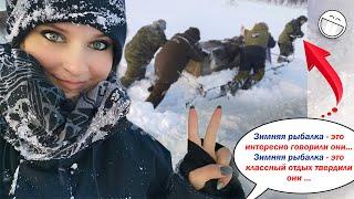 РЫБАЛКА ЗА КУМЖЕЙ И ОКУНЕМ В ТУНДРЕ / FISHING FOR TROUT AND PERCH