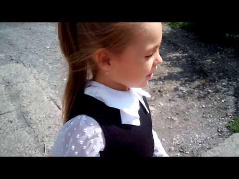 Видео, Второй класс Алина идет в школу Second class Go to school