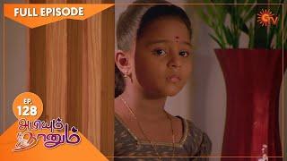Abiyum Naanum - Ep 128 | 23 March 2021 | Sun TV Serial | Tamil Serial