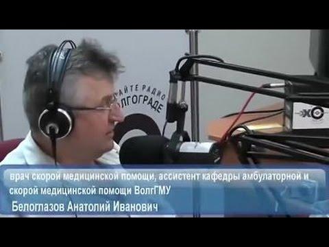 Корвалол алкояд Врач Анатолий Иванович Белоглазов