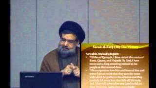Tafseer of Sura Fath - Lecture 1 | Sayyid Muhammad Rizvi | English