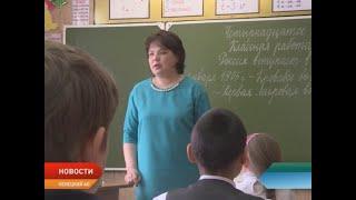 Программу «Земский учитель» запустят в России