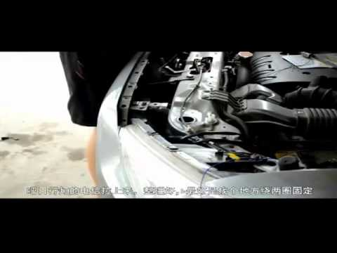 Mitsubishi Outlander Sport (ASX) LED DRL Daytime running lights Installation