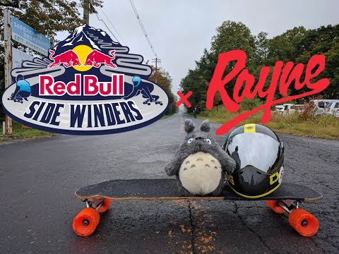 Drifting 69 Hairpins in Japan | Rayne @ Red Bull Sidewinders