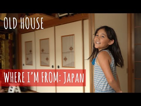 What a Very Old Japanese House is Like
