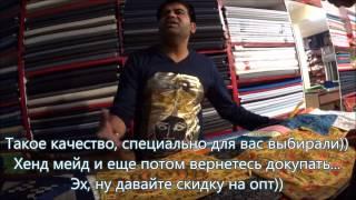 видео Ткань пашмина | Шторы - уют в доме