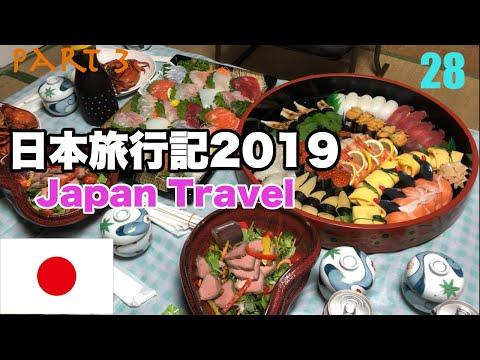 【日本旅行】熊本からUSJまで最後まで全力で楽しんだ日本旅行記③【VLOG】