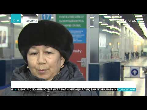 Алматы әуежайында Қытайда таралған коронавирусқа байланысты оқу-жаттығу өтті