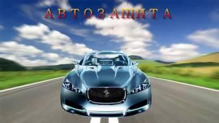 Видеонаблюдение за автомобилем через интернет своими руками. Настройка оборудования(, 2016-10-13T05:17:26.000Z)