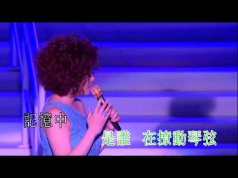 TSAI CHIN - forgotten time - INFERNAL AFFAIRS soundtrack