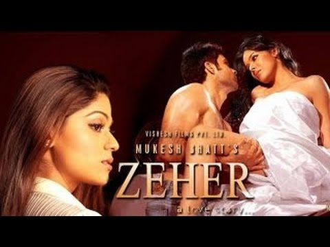 South Indian Movies Dubbed In Hindi Full Movie 2015 New Hd Zeher The Revenge Full Movie Youtube