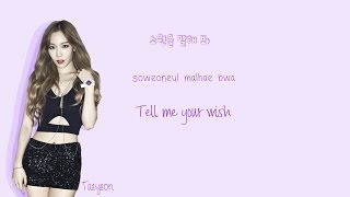 Gambar cover SNSD (소녀시대) Genie Lyrics (Han|Rom|Eng) Color Coded