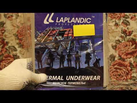 ОНЛАЙН ТРЕЙД.РУ. Термобелье LAPLANDIC Professional мужское (низ). Код товара: 1156797