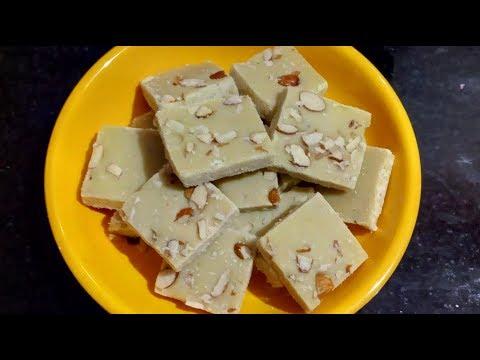 मावा की मिठाई | mawa barfi recipe | mawa ki barfi banane ka tarika | khoya barfi recipe thumbnail