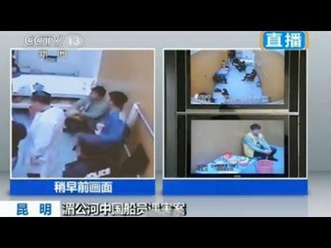 China News - Mekong River Execution - NTD China News, March 1, 2013