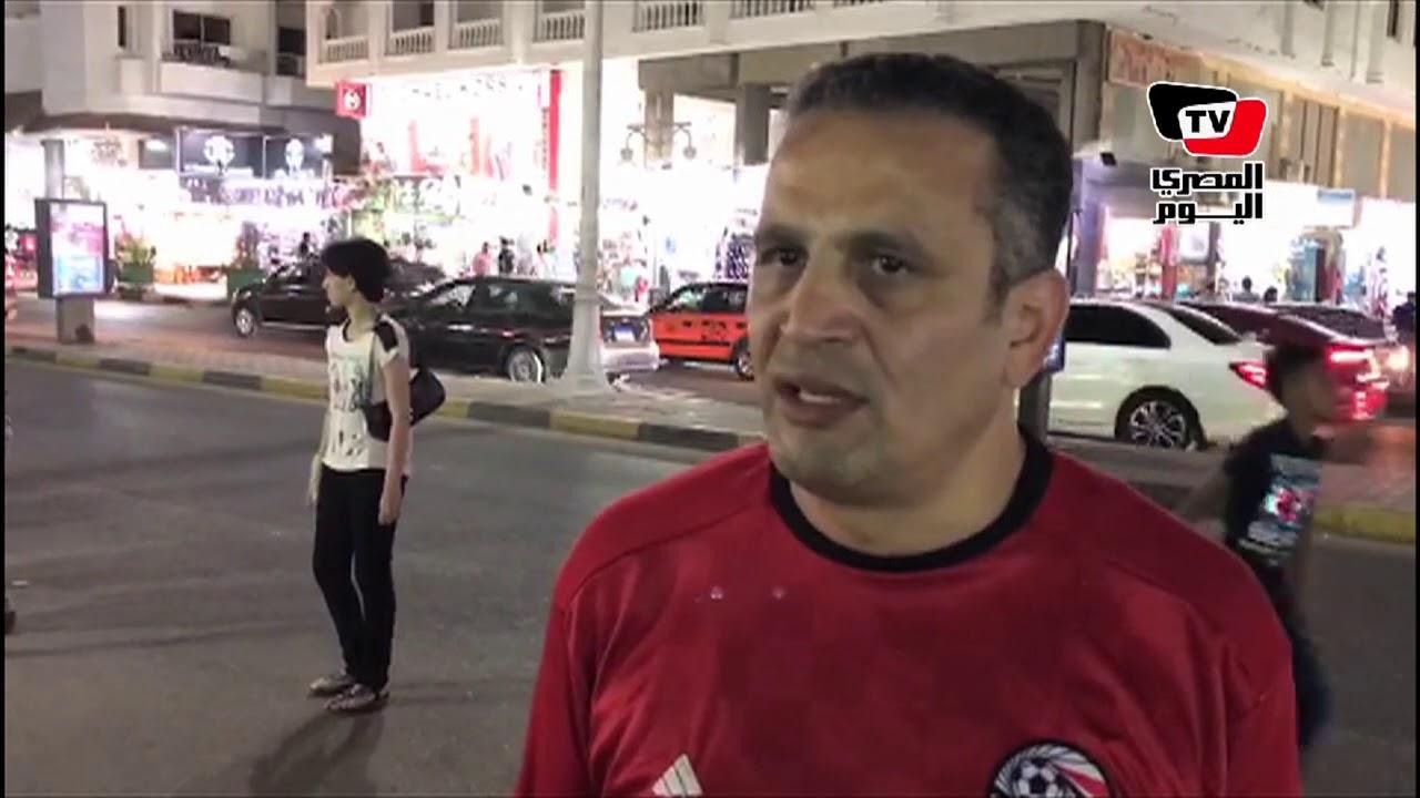 المصري اليوم:مشجع مصري ينفعل بعد هزيمة المنتخب: «محمد صلاح مش سوبر مان»