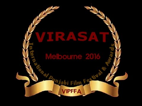 Virasat Punjabi Film Awards Melbourne 2016 Full Show