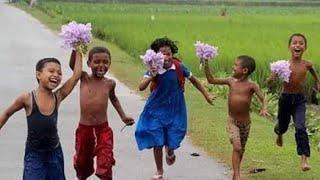 কেন বাড়লে বয়স ছোট্ট বেলার বন্ধ হারিয়ে যায়।keno barle boyos chottro belar bondhu hariye jay