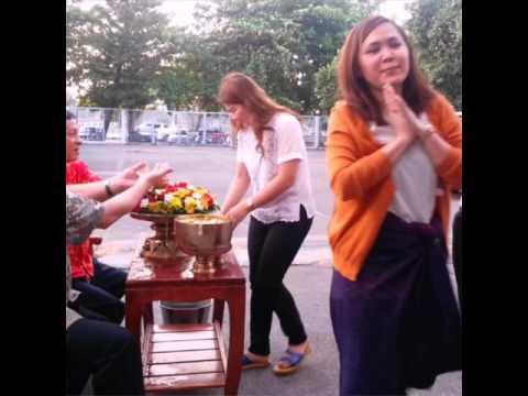 ธนาคารกรุงไทย สาขาจันทบุรี-รดน้ำขอพรผู้จัดการและพี่อ๊อฟ