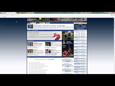 """Букмекерская кантора""""Европа"""" платит без проблемиз YouTube · Длительность: 2 мин5 с"""