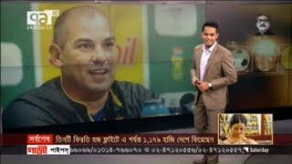 খেলাযোগ ১৭ আগস্ট ২০১৯ | Khelajog | Sports News | Ekattor TV