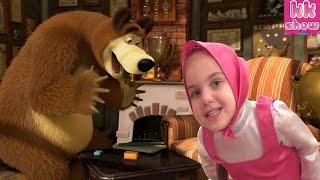 Маша и Медведь ДОМИК МАША И МЕДВЕДЬ Masha and the Bear Новые Серии Смотреть Подряд Игры для Детей