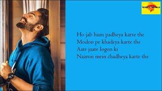 Jab Hum Padheya Karte The Lyrics | Parmish Verma | Desi Crew | New Punjabi Song 2020 | Parmish Verma