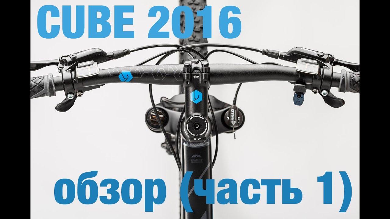 Обзор велосипеда Stark Cobra Disc (2016) - YouTube