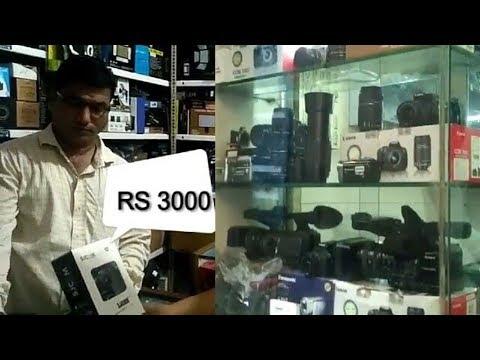 DSLR in cheap price | Bora Bazaar | CSMT | PVF lifestyle