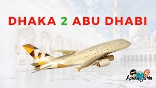Dhaka 2 Abu Dhabi | Business Class | Etihad Airways