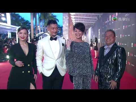 (Full)Lễ trao giải Kim Tượng Hồng Kông lần thứ 36-2017