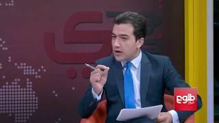 TAWDE KHABARE: Arab Islamic American Summit Discussed