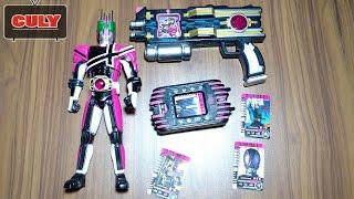 Kamen Rider Decade Siêu nhân thẻ bài bắn súng - đồ chơi trẻ em -  toy for kid