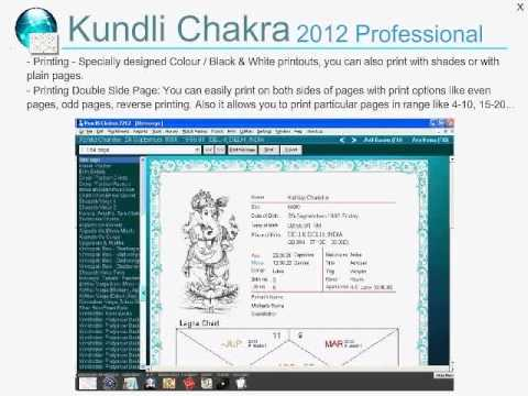 kundli matchmaking for windows 7