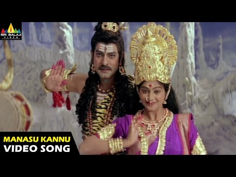pellaina-kothalo-songs-|-manasu-kannu-chesukuni-video-song-|-jagapathi-babu-|-sri-balaji-video