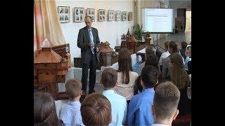 В шадринском краеведческом музее состоялся бинарный урок по теме основания Шадринска