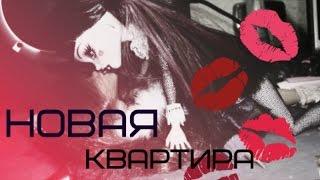 стоп моушен монстер хай- ПЕРЕЕЗД КУКОЛ(2.ЧАСТЬ)/ КОНКУРС!