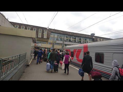 Прибытие на Павелецкий вокзал Москвы